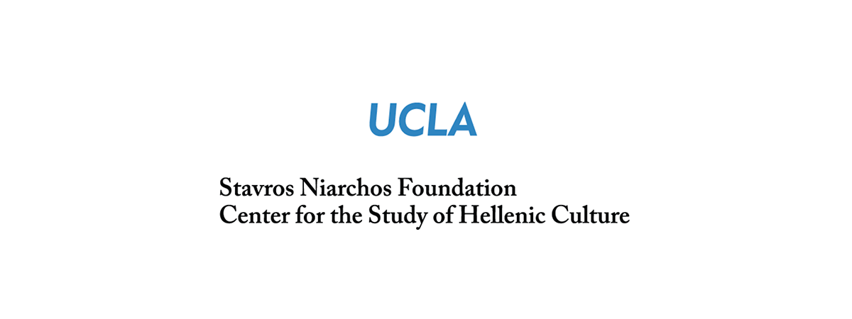 UCLA Stavros Niarchos Center for the Study of Hellenic Culture